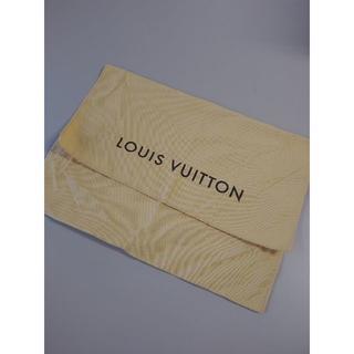 ルイヴィトン(LOUIS VUITTON)の未使用!ルイ・ヴィトンのカバー袋☆本物(ショップ袋)