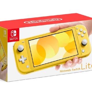 nintendo switch lite yellow(家庭用ゲーム機本体)