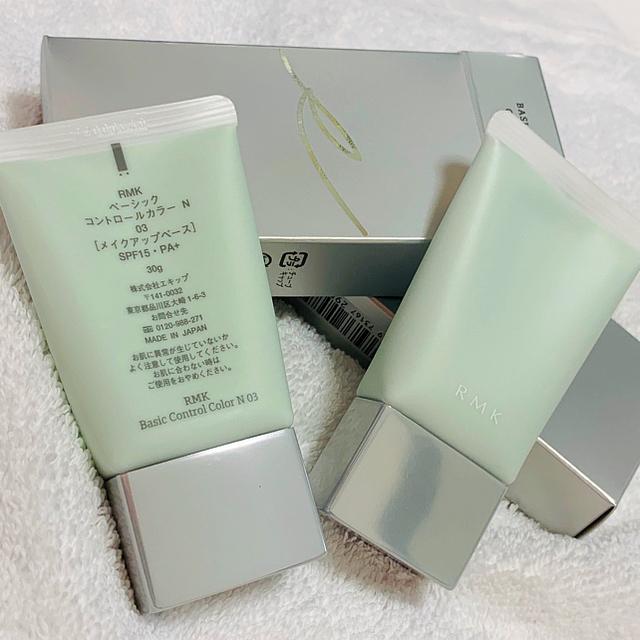 RMK(アールエムケー)のRMK ベーシックコントロールカラー N 03 コスメ/美容のベースメイク/化粧品(コントロールカラー)の商品写真
