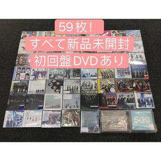 アラシ(嵐)の嵐ARASHI まとめ売り シングル&アルバム&CD DVDセット コンサート(ポップス/ロック(邦楽))