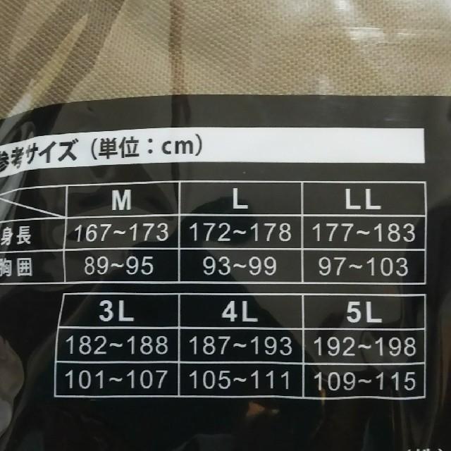 寅壱(トライチ)の新品❗️寅壱長袖ポロシャツカーキLL❗️ メンズのトップス(ポロシャツ)の商品写真
