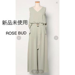 ROSE BUD - 新品未使用❣️ローズバッド❣️トップス&ワイドパンツ定価13000円+税