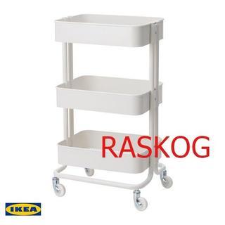 イケア(IKEA)のIKEA RASKOG ワゴン35x45cm, ホワイト(キッチン収納)