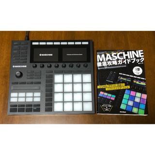 NATIVE INSTRUMENTS「MASCHINE MK3」本体+ガイド本(MIDIコントローラー)