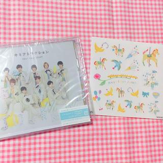 ヘイセイジャンプ(Hey! Say! JUMP)の初回限定盤1 Hey! Say! JUMP キミアトラクション CD DVD(ポップス/ロック(邦楽))