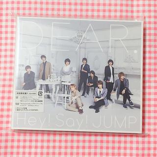 ヘイセイジャンプ(Hey! Say! JUMP)の美品 DEAR.(初回限定盤1)アルバム Hey! Say! JUMP(ポップス/ロック(邦楽))
