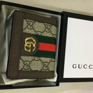 グッチ オフィディア GG カードケース 折り財布