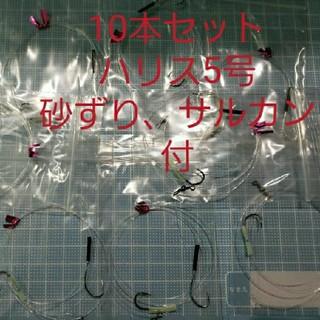 ガマカツ(がまかつ)の泳がせ専用仕掛け16号2本針×10本セット(釣り糸/ライン)