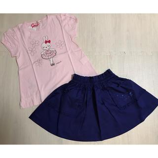 ニットプランナー(KP)のニットプランナー KP Tシャツ スカート 120(Tシャツ/カットソー)