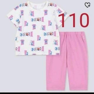 ユニクロ(UNIQLO)のユニクロ ドラえもん パジャマ 110(パジャマ)