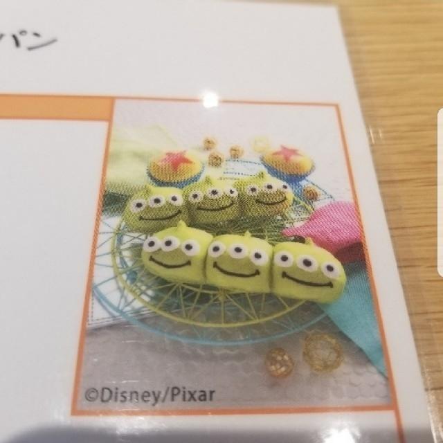 ABCクッキング リトル・グリーン・メン エンタメ/ホビーの雑誌(料理/グルメ)の商品写真