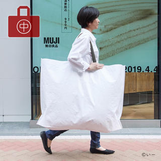 ムジルシリョウヒン(MUJI (無印良品))の【未使用】無印良品 ポリプロピレン製エコバッグ マイバッグ・中サイズ(エコバッグ)