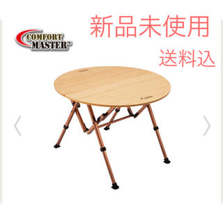コールマン(Coleman)のコールマン コンフォートマスター バンブー オーバルテーブル 新品未使用 廃盤品(テーブル/チェア)