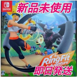 Nintendo Switch - リングフィットアドベンチャー Nintendo Switch