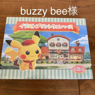 ポケモン(ポケモン)のbuzzy bee様(キャラクターグッズ)