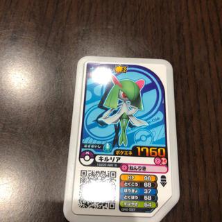 ポケモン(ポケモン)のマスターボール GR 5  ポケモンガオーレ(その他)