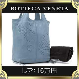 ボッテガヴェネタ(Bottega Veneta)の【真贋査定済・送料無料】ボッテガのハンドバッグ・レア・本物・イントレチャート(ハンドバッグ)