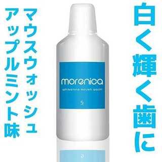 ホワイトニング マウスウォッシュ 低刺激タイプ ノンアルコール 300ml(マウスウォッシュ/スプレー)