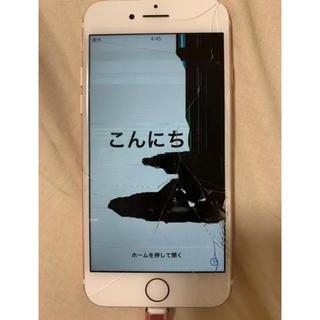 Apple - iPhone7 ジャンク お値下げ可能‼︎