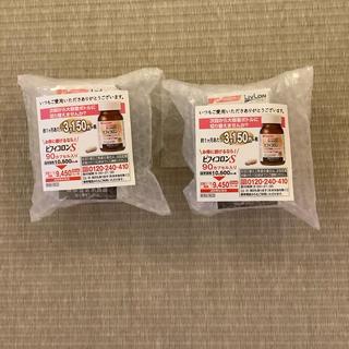 ニッシンセイフン(日清製粉)の 日清ファルマ ビフィコロン S60カプセル×2set (その他)