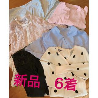 新品 レディースセット ワンピース パンツ バルーン袖 レース シャツ 刺繍(ひざ丈ワンピース)