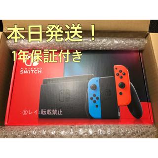 Nintendo Switch - Nintendo Switch 任天堂スイッチ 本体  ニンテンドウ