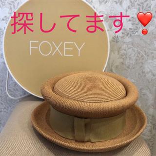FOXEY - ❣️探しております❣️