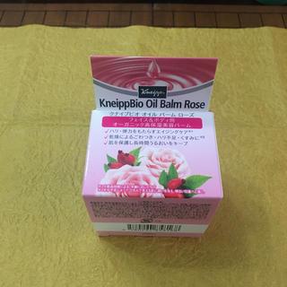 クナイプ(Kneipp)のクナイプビオ オイル バーム ローズ 50g 新品未開封(ボディオイル)