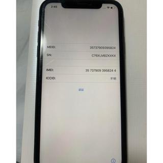 Apple - Apple iphone XR 64 ブラック simフリー ジャンク