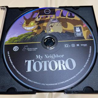 ジブリ(ジブリ)の【未使用品】となりのトトロ 北米版 DVD ジブリ(アニメ)