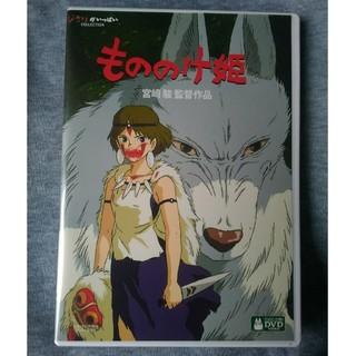ジブリ(ジブリ)のもののけ姫 デジタルリマスター版 DVD(アニメ)