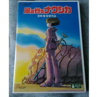 ジブリ(ジブリ)の風の谷ナウシカ デジタルリマスター版 DVD(アニメ)