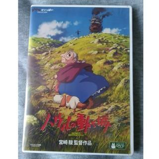 ジブリ - ハウルの動く城 デジタルリマスター版 DVD
