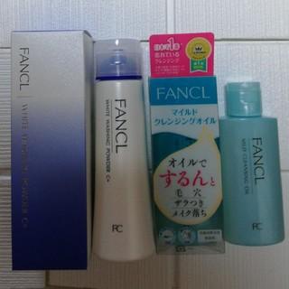 ファンケル(FANCL)のファンケル 洗顔セット(洗顔料)