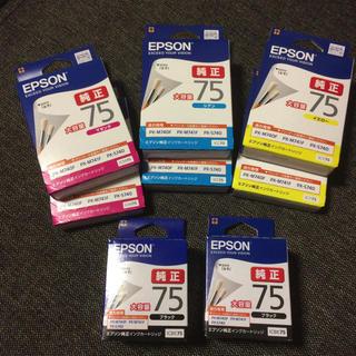 EPSON - 新品 エプソン インクカートリッジ 75 純正品 4色セット 2個セット