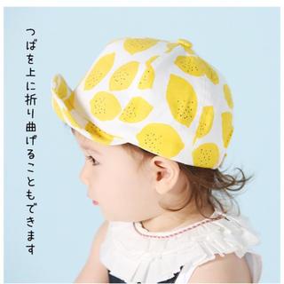 ベビー帽子/レモン柄/サイズ50前後