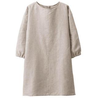 ムジルシリョウヒン(MUJI (無印良品))の新品   無印良品  麻平織 割烹着(収納/キッチン雑貨)