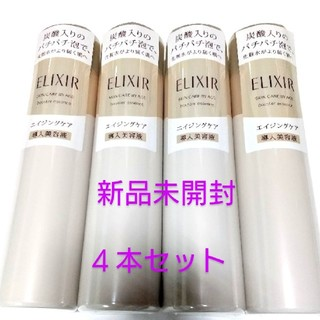 エリクシール(ELIXIR)のエリクシール シュペリエル ブースターエッセンス 導入美容液 (ブースター/導入液)