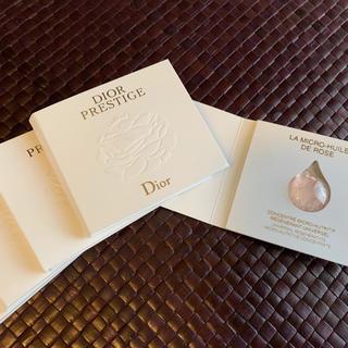ディオール(Dior)のディオール プレステージ(ブースター/導入液)