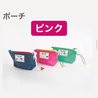 ファミリア(familiar)の【新品】JIB × familiar コラボアイテム ポーチ ピンク(ポーチ)