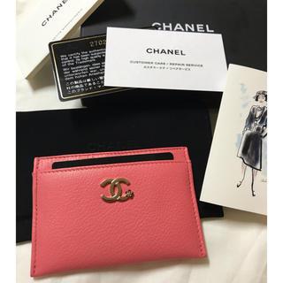 シャネル(CHANEL)のシャネル 27番台 カードケース ピンク 付属品完備 ラッキーフラワー (名刺入れ/定期入れ)