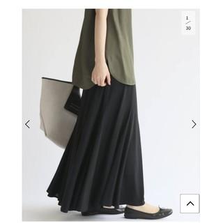 IENA - 新品タグ付き☆イエナ MVS天竺マーメイドスカート