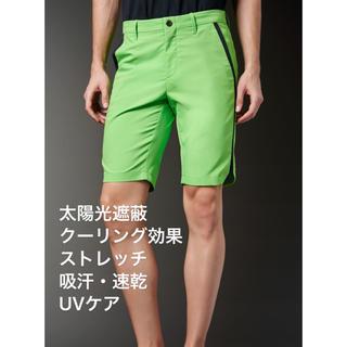 デサント(DESCENTE)のL 新品15400円 デサント メンズ ショートパンツ ゴルフパンツ(ウエア)