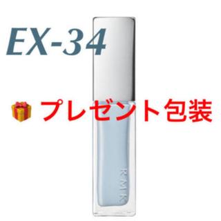 アールエムケー(RMK)の限定♥️アールエムケー RMK ネイルポリッシュ EX-34(マニキュア)