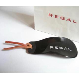 リーガル(REGAL)のリーガル靴べら(黒)新品未使用 REGAL(その他)