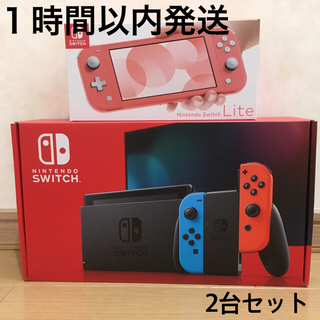 Nintendo Switch - Nintendo Switch Lite ニンテンドー スイッチ ライト 本体