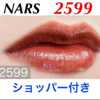 ナーズ(NARS)の🎁NARS 限定 2599 チェスナッツ グロス リップラッカー ナーズ 新品(リップグロス)