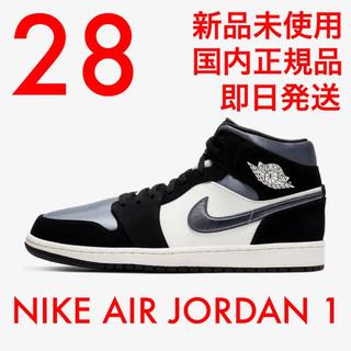 NIKE - 28 新品 NIKE AIR JORDAN 1 エアジョーダン 白 黒 グレー
