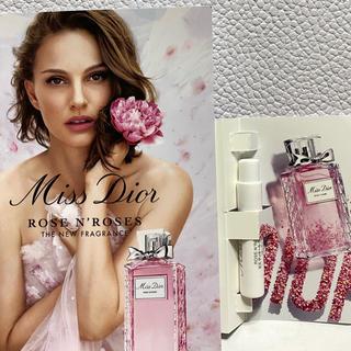 ディオール(Dior)のディオール♡オードゥトワレ ミスディオール ローズ&ローズ(香水(女性用))