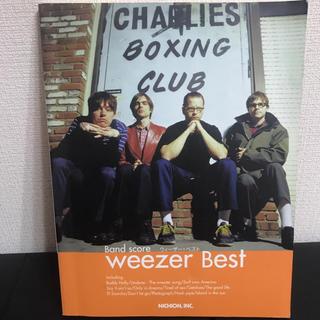 ウィーザ―・ベスト weeper Best バンドスコア 楽譜(ポピュラー)